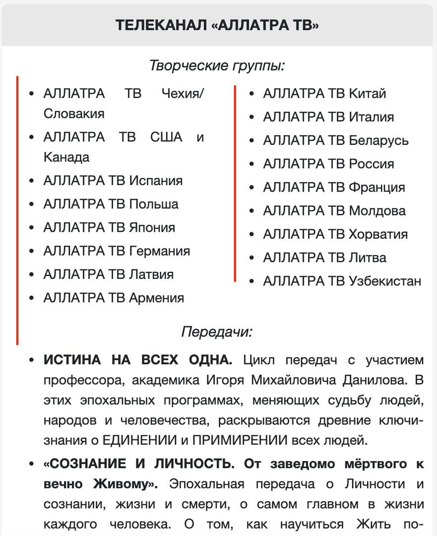 """Алёна Намлиева - Подробный разбор """"АллатРа"""" Опасности этого учения IOSCJHY9gxE"""