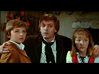 🎥 |1966| Снежная Королева ๏̯͡๏ Фильм ❉ Сказка.