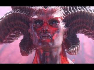 Diablo 4  Втроём они придут  ТРЕЙЛЕР (на русском)