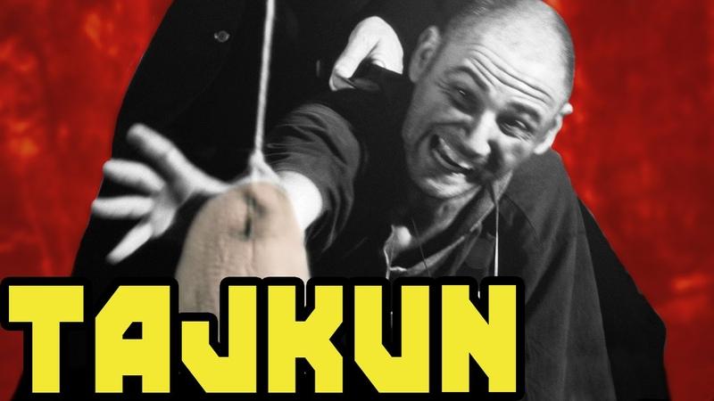 FEUD - Tajkun (original by Sonic Mayhem)