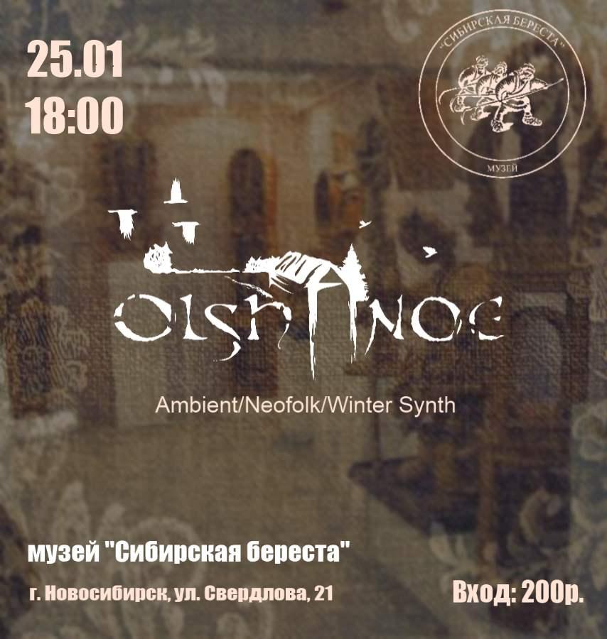 Афиша 25 Января / OLSHANOE / музей «Сибирская береста»