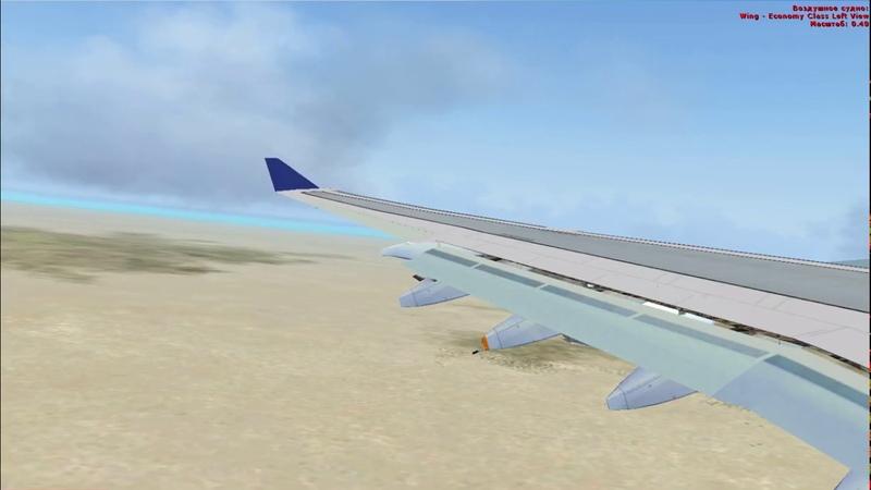 Посадка о Маргаритта SVMG A340 600
