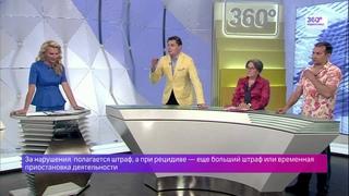 Как можно публично ругаться матом, не нарушая закон (Е. Понасенков)!