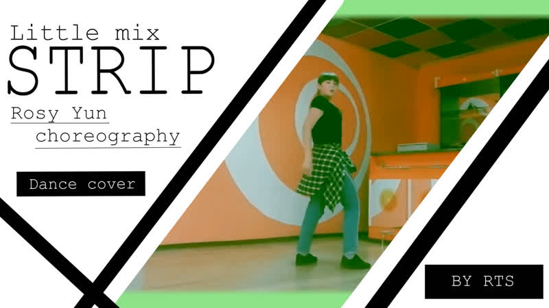 Little Mix - Strip. Rosy Yun choreography (Dance cover by RTS)