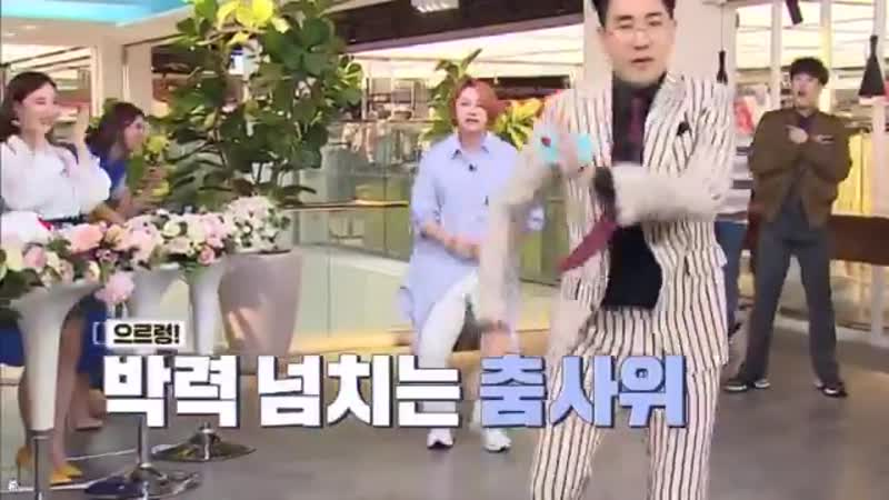 Heechuls dancing along to a boy group song what kinda au are we living in