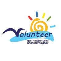 Логотип Центр подготовки волонтеров ДВФУ