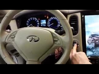 Установка противоугонной системы на автомобиль Инфинити в Авто Ателье АврорА