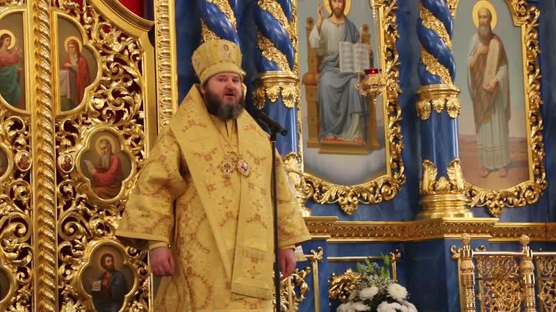 Проповедь епископа Дальнеконстантиновского Филарета