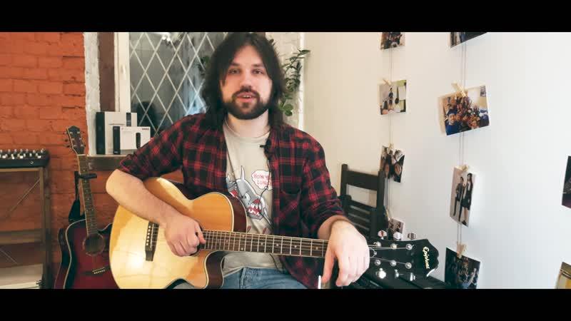 Лайфхаки от Александра Голикова как настроить гитару