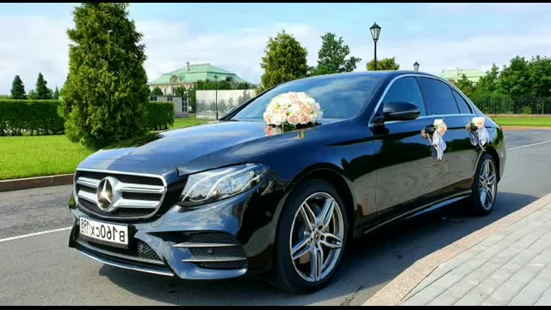 Mercedes Benz е класс