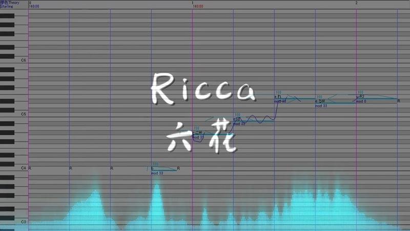 【夢色Theory -Starling-】Ricca「六花」【UTAU調声晒し】 ENG SUBS