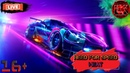 Need for Speed Heat №1 (MSI GT63 PC). Начало прохождение сюжета!