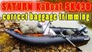 Лодка для охоты и рыбалки SATURN KaBoat SK430 Оптимальное расположение багажа в лодке