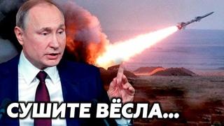 Вашингтон кормит мир ложью! Путин задал жару наглым крысам!