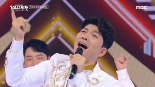 Show | Kim Jae Long - I'm gonna live a decent life