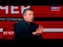В Незалежной готовится что то нехорошее украинский политолог ОШАРАШИЛ СТУДИЮ