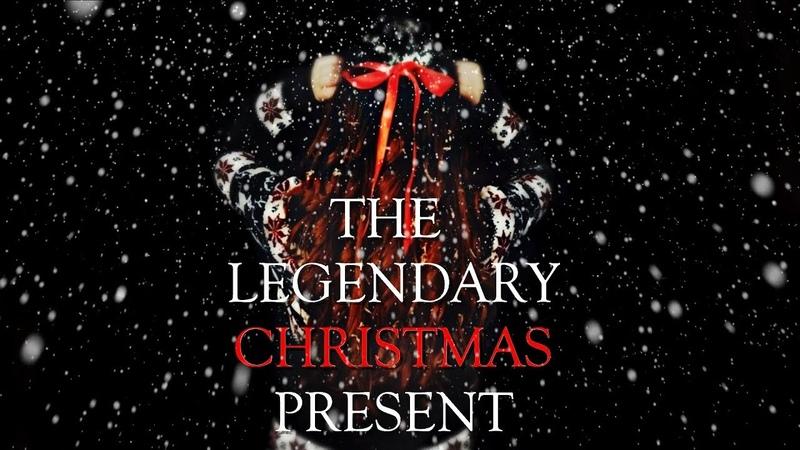 The Legendary Christmas Present Aʙsᴏʟᴜᴛᴇ Cʜʀɪsᴛᴍᴀs Cᴏᴍʙᴏ Subliminal