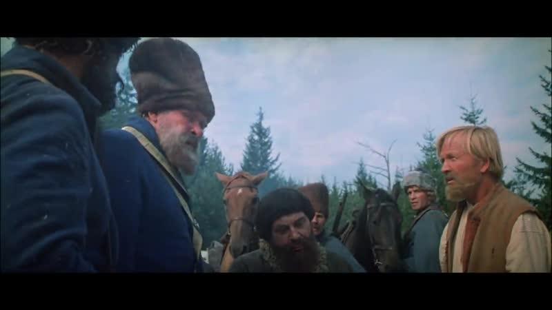 Емельян Пугачёв 1серия 1978 смотреть онлайн без регистрации