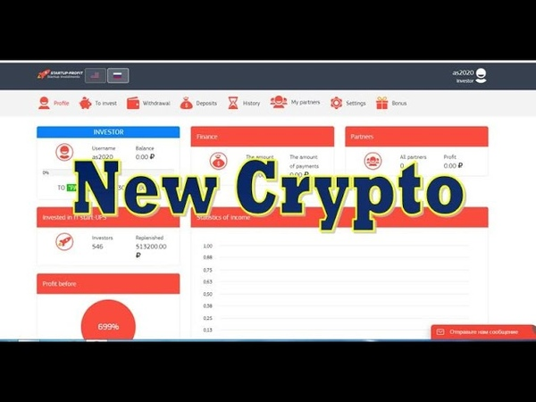 New Crypto St-prof.net New arrival 199-699 profit best in 69 hours starting with 99 rubles