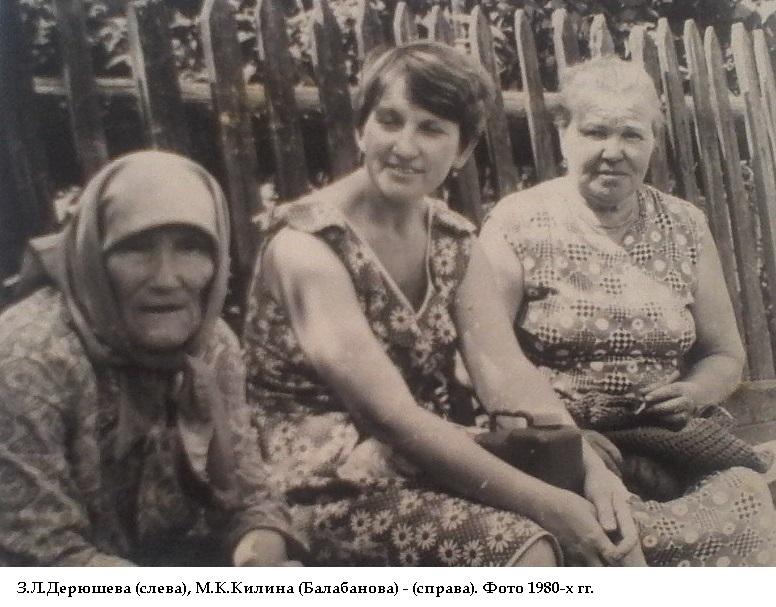 щелкановы, музей-усадьба, чайковский район, 2019 год