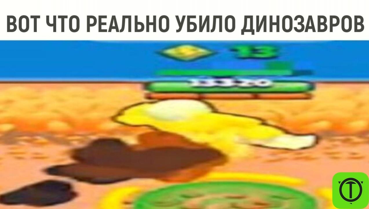 #Юмор