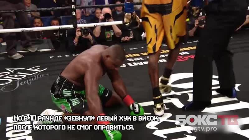 ОРТИС УАЙЛДЕР 2