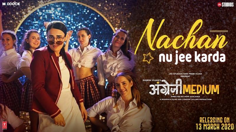Nachan Nu Jee Karda Angrezi Medium Irrfan Radhika Deepak Kareena Romy Nikhita Tanishk B