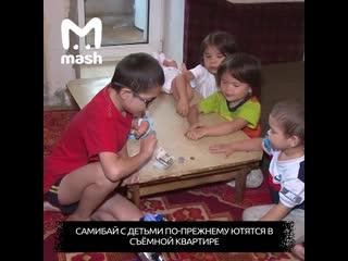 Отца-одиночку с пятью детьми обманули с жильём в Хабаровске