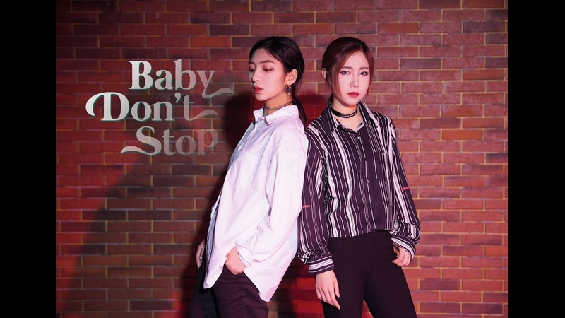 【BTSZD】Baby Dont Stop —NCT-U (cover Dance)  Covered by BTSZD