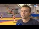 Кировские борцы завоевали шесть медалей на всероссийском турнире в Санкт Петербурге ГТРК Вятка