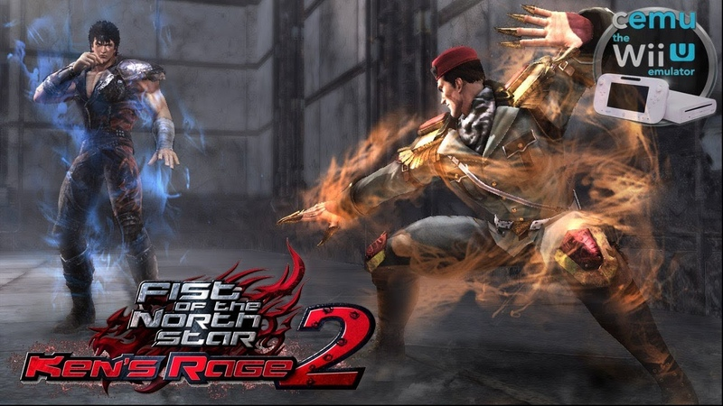 Fist of the North Star Ken's Rage 2 / Nintendo Wii U / [ Cemu 1.15.5 ] (Запись стрима)👍