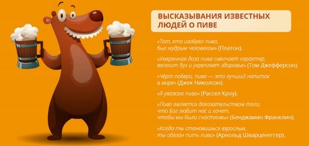 ожидаемого пиво картинки смешные среда еда проектная зарплата
