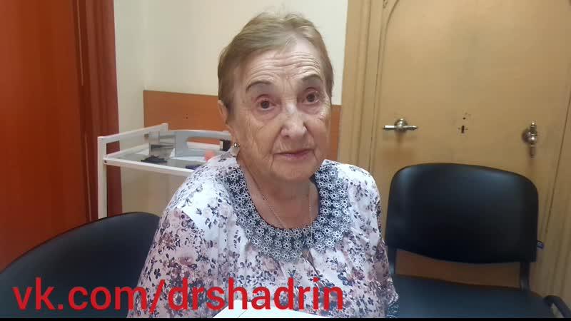 Максим Сергеевич Шадрин врач - слухопротезист. Запись на прием : 940 - 74 - 82