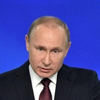 Владимир Путин Весы