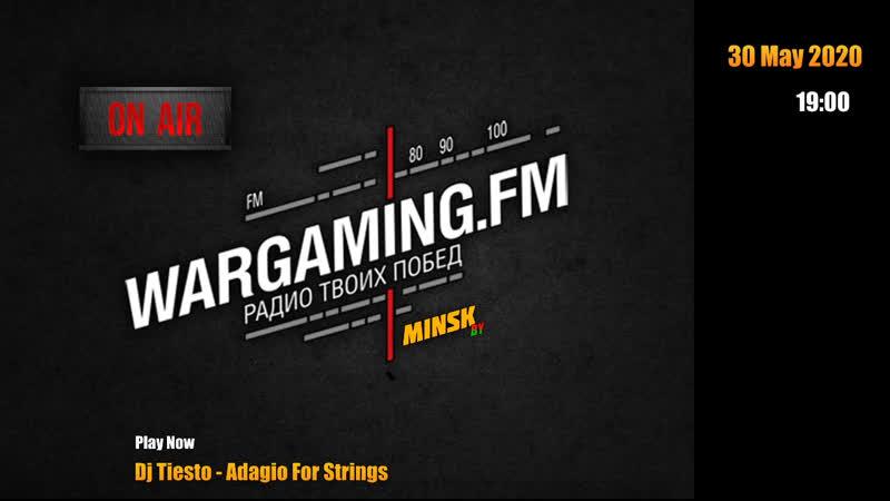 Wargaming.FM On Air
