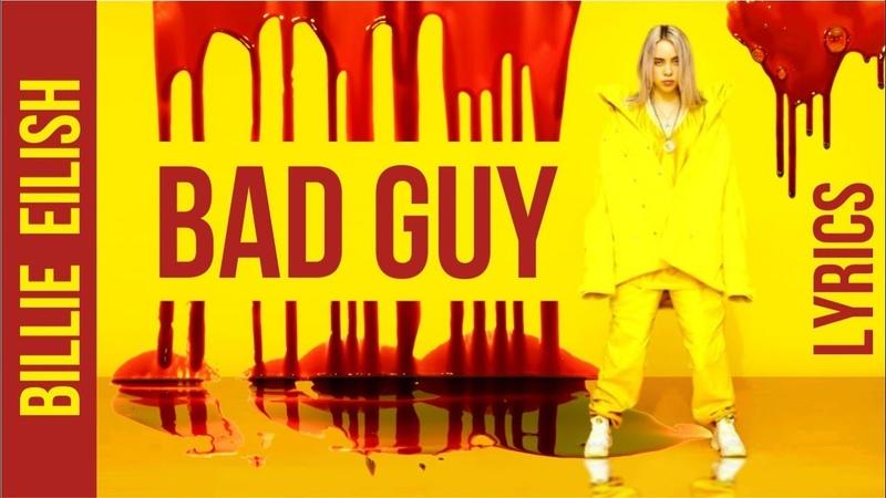 Billie Eilish - Bad gue с переводом (Lyrics)
