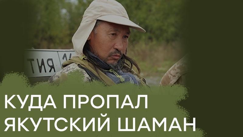 Почему Кремль объявил войну Шаману Гражданская оборона