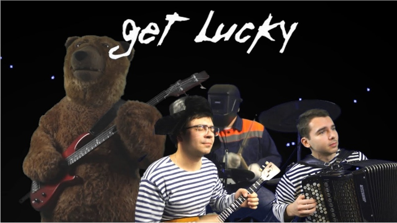 Daft Punk - Get Lucky (Klukva Cover)