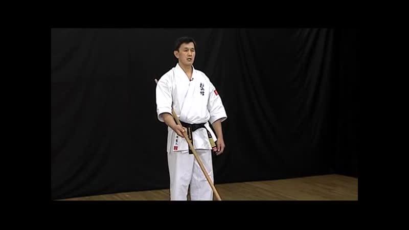 02 Kihon Bo Как держать бо