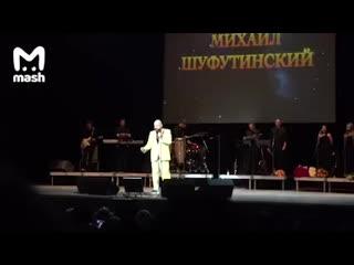 Михаил Шуфутинский поет про 3 сентября