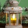 "Forum ""Art Cafe"""
