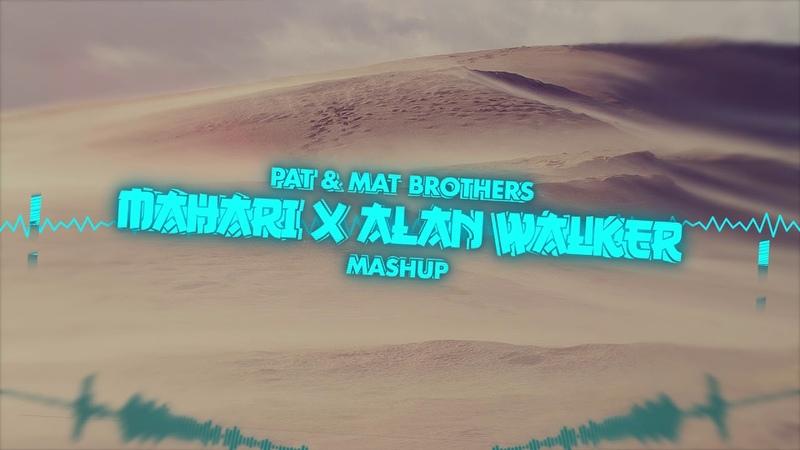 MAHARI X ALAN WALKER (PAT MAT BROTHERS MASHUP 2K19)