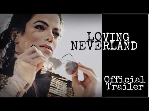 Loving Neverland Часть 12 Занавес смерти русские субтитры