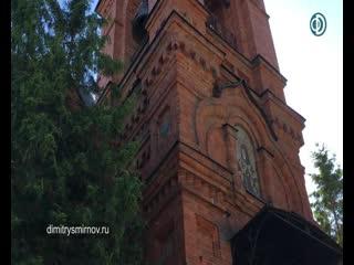 048. . Проповедь о равноапостольных царе Константине и матери его Елене (аудиопост).