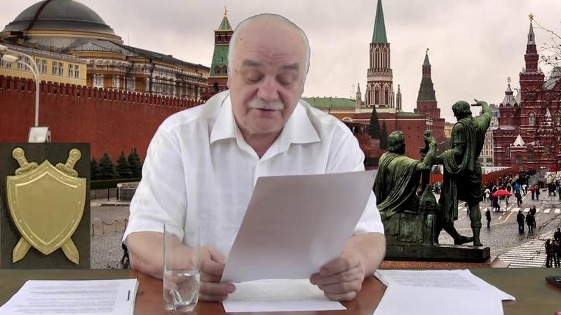 О сектах в общественных движениях ВрИО Ген Прокурора СССР О Н Кремезной