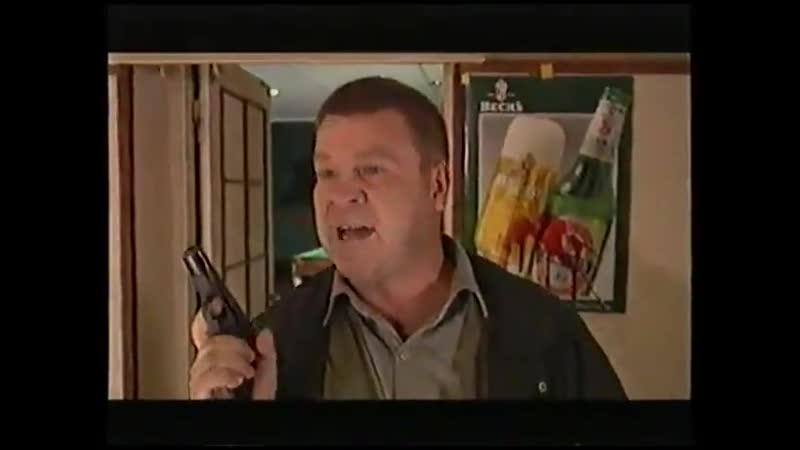 Улицы разбитых фонарей. Анонс на VHS (Новые приключения ментов - 3)
