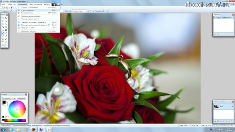 Уменьшаем размер изображения без потери качества в Paint.net