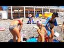 🔥Лазаревское 2020 Пляжи Взморье, Багратион Прометей Щастье Салют Калипсо Лазурный Гренада Сочи обзор