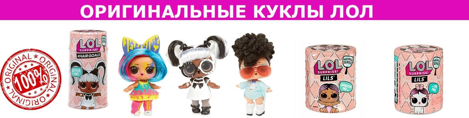 Куклы ЛОЛ СЮРПРИЗЫ - Мультик ДЕТСКИЙ САД LOL