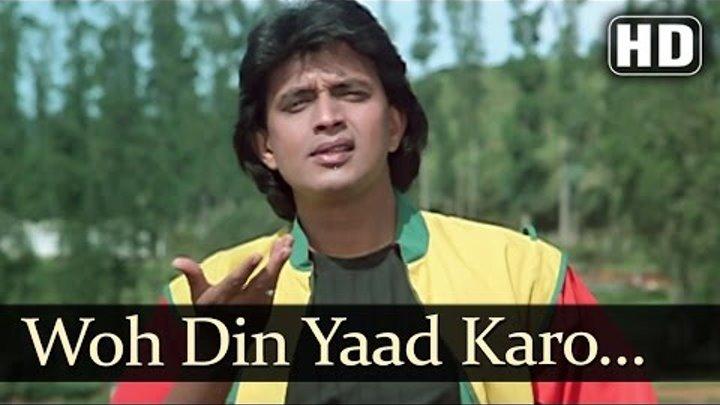 Woh Din Yad Karo - Mithun Chakraborty - Padmini Kolhapure - Swarag Se Sunder - Hindi Romantic Songs